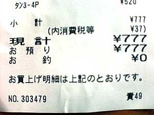 05_05_08.jpg