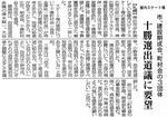 05_09_14kati.jpg