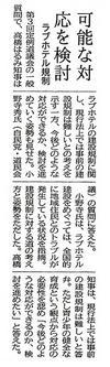 05_09_23ken.jpg