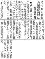 05_11_02kati.jpg