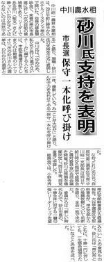 05_12_29kati2.jpg