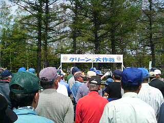 http://www.onoderamasaru.jp/wp/wp-content/uploads/2009/04/20060520095441.jpg