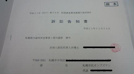 20091229181837